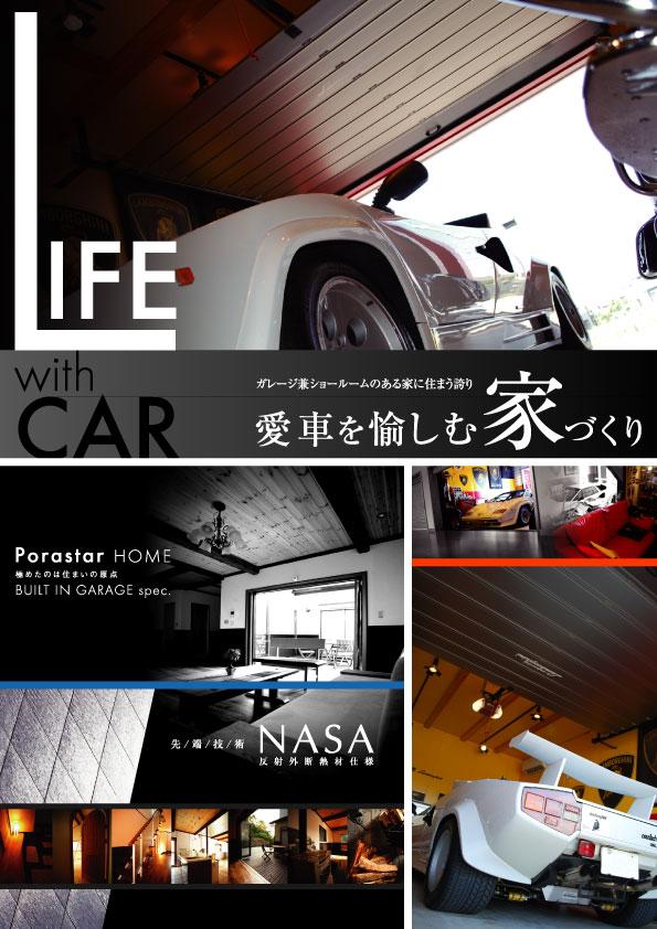 Garage_house_ol__3